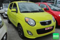 Để chọn mua xe Kia Morning cũ giá rẻ: đừng bỏ lỡ