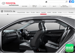 Đánh giá nội thất xe Toyota 86 2017: Màu sắc một chiếc coupe điển hình