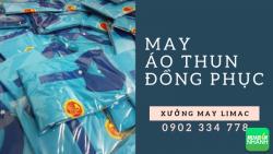 May áo thun đồng phục giá rẻ - Bảng giá may áo thun đồng phục TPHCM, 298, Mãnh Nhi, , 19/11/2018 13:33:33